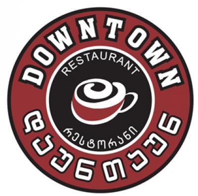 რესტორანი down town აცხადებს ვაკანსიას დამლაგებლისა და ჭურჭლის მრეცხავის პოზიციაზე